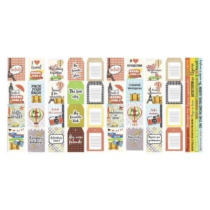 Papierowe paski do tworzenia kartek i scrapbookingu - Fabrika Decoru -European holidays- zestaw 5 pasków