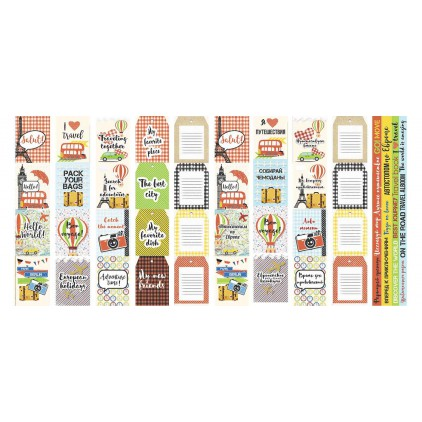 Scrapbooking paper- Fabrika Decoru - European holidays-Pictures for cutting 5 strips
