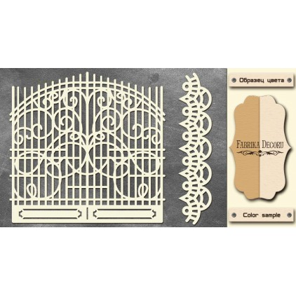 Set of cardboard - Chipboard - Fabrika Decoru-FDCH 132