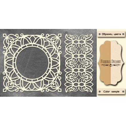 Set of cardboard - Chipboard - Fabrika Decoru-FDCH 088