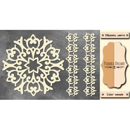 Set of cardboard - Chipboard - Fabrika Decoru-FDCH 217