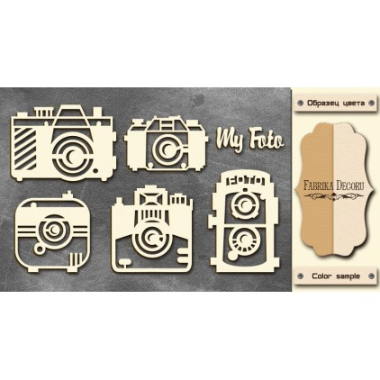 Set of cardboard - Chipboard - Fabrika Decoru -Cameras-FDCH 32