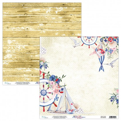 Scrapbooking paper - Mintay Papers - Marina 01