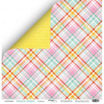 Scrapbooking paper - Scrap Mir - Sweet Girls - Candy