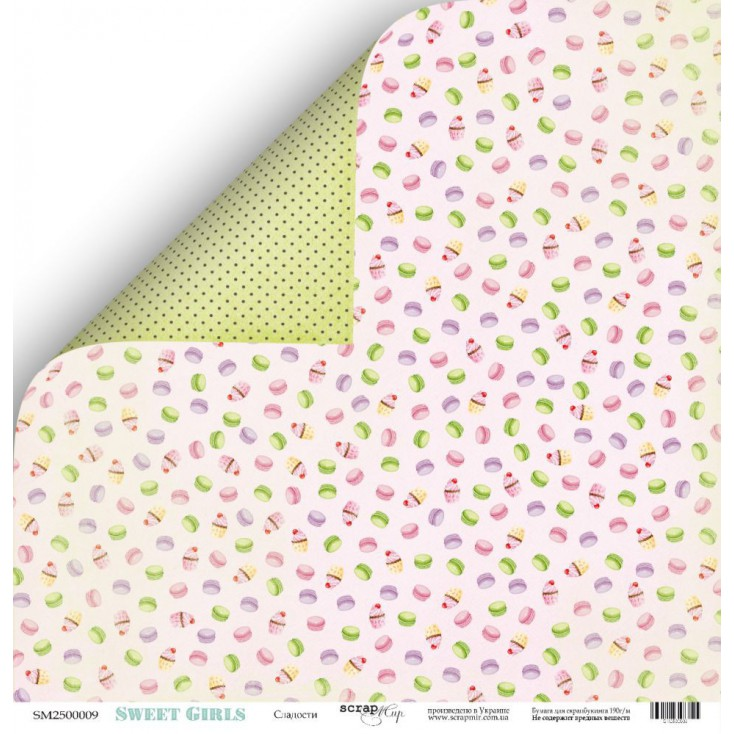 Scrapbooking paper - Scrap Mir - Sweet Girls - Sweets
