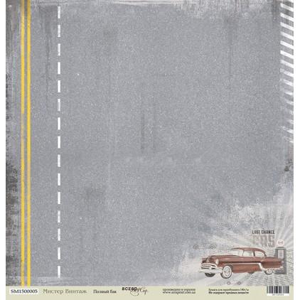Scrapbooking paper - Scrap Mir - Mr Vintage- Full tank