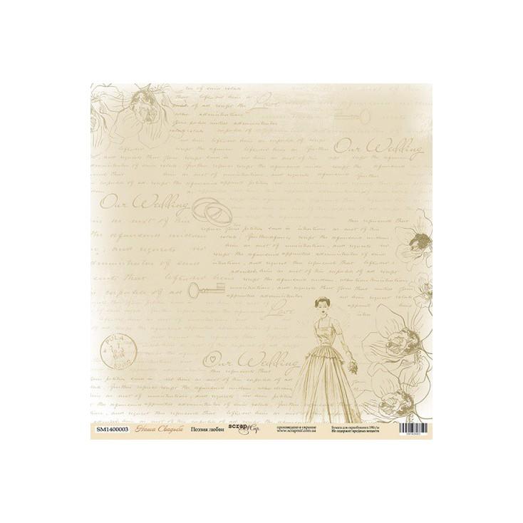 Scrapbooking paper - Scrap Mir - Our Wedding - Poetry of love