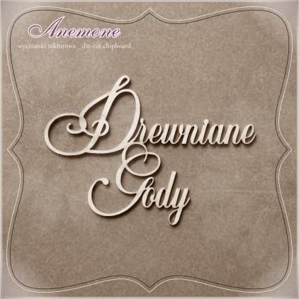 Wycinanka tekturowa - Anemone - Drewniane Gody (5 rocznica ślubu)