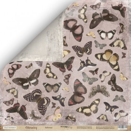 Papier do tworzenia kartek i scrapbookingu - Scrap Mir - Charming - Butterflies