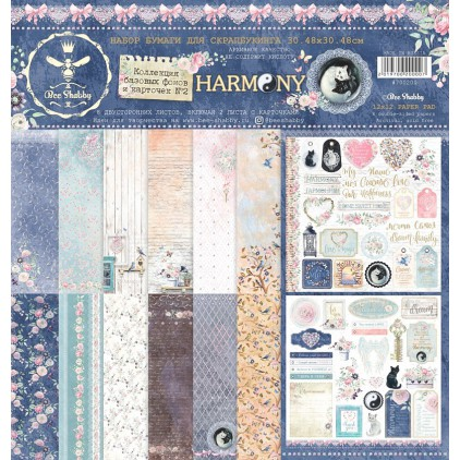 Set of papers 30 x 30 cm - Harmony - 700200 - Bee Shabby