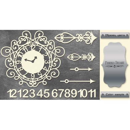 laser cut, chipboard silver foiled - Clock face - Fabrika Decoru FDCH 72