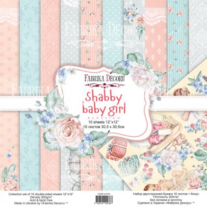 Set of scrapbooking papers - Shabby baby girl redesign - Fabrika Decoru - FDSP01076