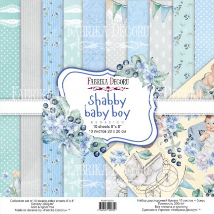 Set of scrapbooking papers - Fabrika Decoru 20 x 20cm - Shaby baby boy redesign FDSP-02075