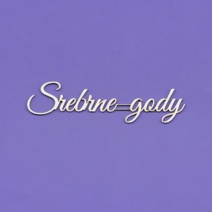 srebrne gody (25 rocznica ślubu) napis - tekturka - Crafty Moly 1433