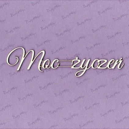 Crafty Moly - Tekturka - napis - Moc życzeń